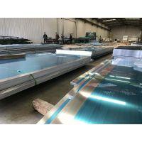 西安1mm铝板生产厂家批发18729290023