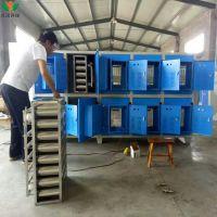 供应等离子油烟净化器 工业烟雾处理设备 光氧一体机 活性炭吸附箱 环保设备