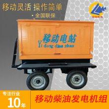 宁波300KW移动柴油发电机出租 工地专业发电机出租