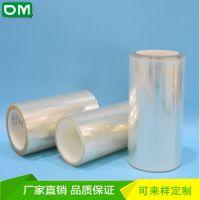 供应低粘3-15g微粘pet硅胶保护膜服务周到