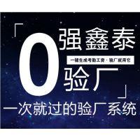 广东珠海sa8000考勤一卡通管理软件数据随机生成在15分钟之内