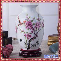 陶瓷粉彩花瓶大号中式客厅插花艺术装饰品餐桌面摆件