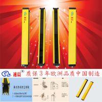 速晨SCL2220安全光栅光幕安徽 河南 江苏安全对射传感器 厂家批发零售 东莞市速晨自动化科技
