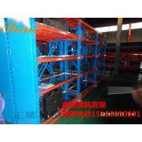 3-4吨重型模具货架-东泰精密模具选择 可调抽屉式货架