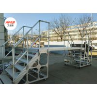 艾普斯定制检修工作平台,工业铝型材扶梯,铝镁合金