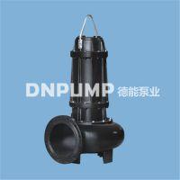 WQ系列不锈钢排污泵 适用温度 高温泵