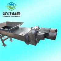 无轴螺旋输送动力来源碳钢电动主机