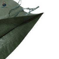 墨绿色编织袋 稻草编织袋 全新料聚丙烯 可定制 欢迎选购