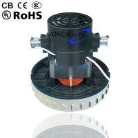 家用吸尘器单机2极厂家批发销售_苏州商业工业吸尘器电机马达优质供货商
