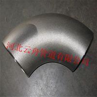 管件制造厂家专业生产12Cr1MoV 15CrMo 16Mn合金厚壁弯头
