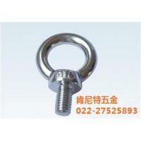 GB825吊环螺栓价格表、GB825吊环螺栓、肯尼特五金(图)