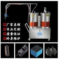 东莞久耐机械电子产品灌封用聚氨酯、环氧树脂、硅胶自动配比真空灌胶机 专业定制生产