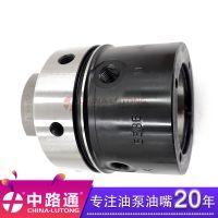 专业生产 卢卡斯泵头 7183-129K 质量三包