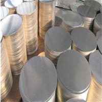 铝圆片,仪征明伟铝业,河南铝圆片