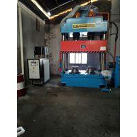 75KW德国工艺油温机价格,75KW高温油温机价格_星德机械