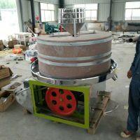 西安 销售石磨机 电动石磨香油 商用ZD-110大型香油石磨机