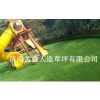 学校人造草坪足球场运动草坪 厂家直销全国 假草坪