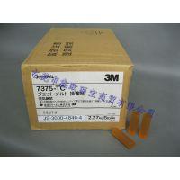 东莞供应3M7375T热熔胶条耐高温高性能胶条