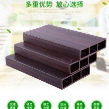 最新在线生态木吊顶价格,QQ在线报价生生态木背景墙价格18854480330