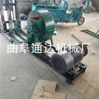 专业生产 高品质木屑机 木质边角料粉碎机 木头加工机械 通达