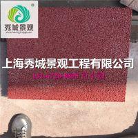 四川铜仁生态透水路面环保材料新应用大孔透水包工包料热卖13167208895符