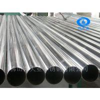 供应304光面不锈钢圆管42*1.2mm