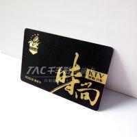 厂家制作会员卡 千丰彩厂家生产高端会员卡