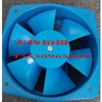 林飞翔供应150FZY4-D/7-D 30/65W AC380/220V电焊机工频轴流风机