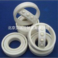 NTN 供应陶瓷球轴承 塑料轴承 不锈钢混合轴承 混合陶瓷球轴承 耐高温系列