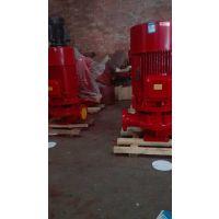 xBd4.4/3.2-50L不锈钢消防泵/立式稳压泵xBd4.2/4.2-50L喷淋加压泵