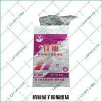 抗裂型环保腻子粉彩印开口编织袋