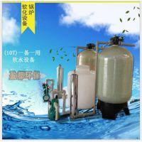 低售长沙全自动软水器