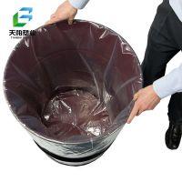 厂家定做PE圆底塑料袋油漆桶涂料桶内衬袋化工防潮防水内膜袋一体式圆桶内衬