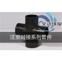 SDR9 PE管件 PN20 PE管件