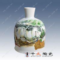 千火陶瓷 景德镇家装陶瓷加盟 现代瓷器花瓶批发