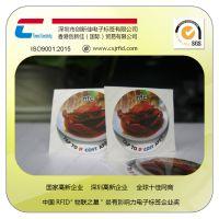 深圳创新佳厂家,非接触式IC卡,ICODE2光盘标签