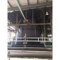 防水板hdpe,eva多种材吹塑生产,防渗隧道工程找鑫宇