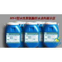 现货直销HY-1型聚氨酯防水涂料选湖北雨晴的三大优势