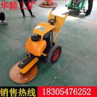 厂家直销华睦600水泥管切桩机 可升降型手推式切桩机 电动割墩机