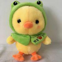 广州毛绒玩具定制打样公司、吉祥物礼品公仔玩偶娃娃来图定做LOGO
