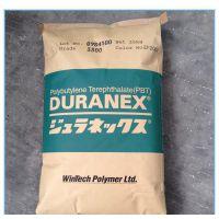 无卤阻燃PBT/日本宝理DURANEX/315NFK 防火V-0 玻纤增强15%