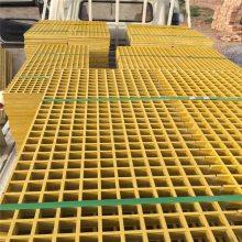 优质玻璃钢格栅 光伏发电格栅板 游泳池排水沟格板