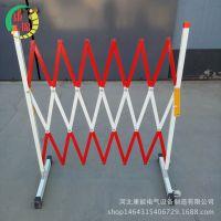 厂家直销订做玻璃钢片式伸缩隔离围栏 红白相间警示色移动防护栏