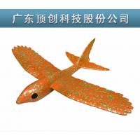 EPP手抛泡沫飞机迷彩带灯回旋飞机玩具发光机 儿童特技滑翔机