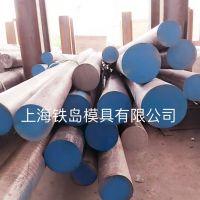 批发高温热锻模具钢HM3钢热锻模具材料HM3钢