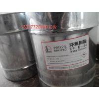 河南宣源直销食品级环氧树脂的价格,环氧树脂E44价格,固化剂