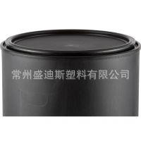 艺术涂料罐 1GAL塑料黑罐 水性漆桶 PP SDPAC
