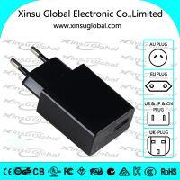 5V2.5A平板电脑充电器,欧规LVD认证,GS认证5V2.5A平板电脑充电器
