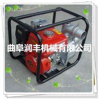 离心泵 自吸抽水泵 润丰