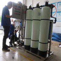 供应大型工业反渗透水处理设备 商用直饮纯水机净水机批发直销厂家